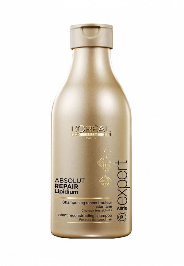 Шампунь восстанавливающий структуру LOreal Professional Expert Absolut Repair Lipidium - Восстановление очень поврежденных волос