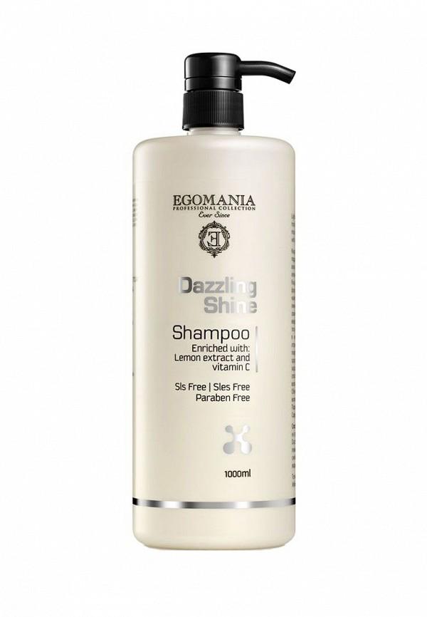 Шампунь для блеска Egomania Prof Keratin Hair Academy Все под контролем - Для нормальных и сухих волос 1000 мл