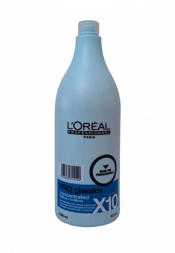 Шампунь концентрированный очищающий LOreal Professional 1500 мл