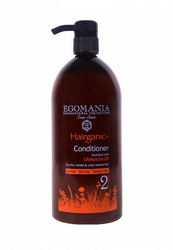 Кондиционер для окрашенных волос Egomania Prof Hairganic+ - Для тонких, ломких волос 1000 мл