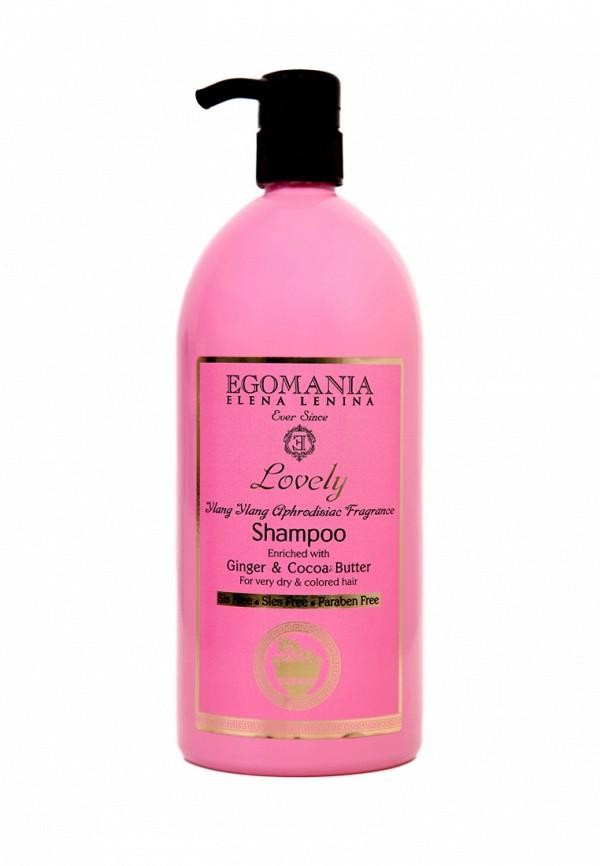 Шампунь для окрашенных волос Egomania Prof Lovely by Lena Lenina - Золотая линия для пересушенных и окрашенных волос 1000 мл