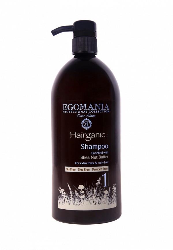 Шампунь для вьющихся волос Egomania Prof Hairganic+ - Для густых, вьющихся волос 1000 мл
