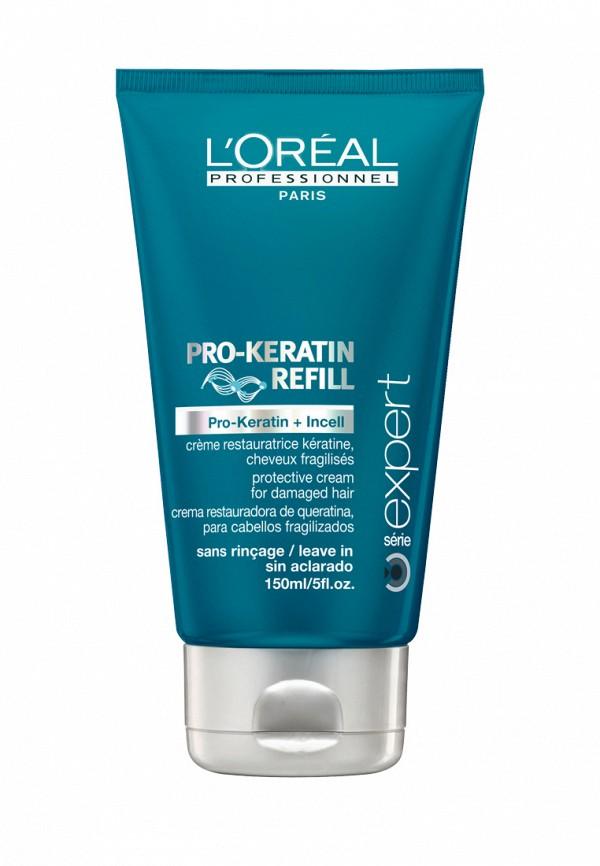 Крем защитный несмываемый LOreal Professional Expert Pro-Keratin Refill - Восстанавливающий уход для волос с кератином 150 мл