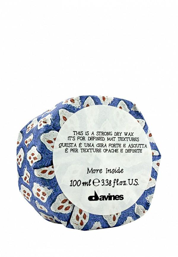 Воск для укладки сухой Davines More Inside - Авторские продукты для стайлинга 75 мл