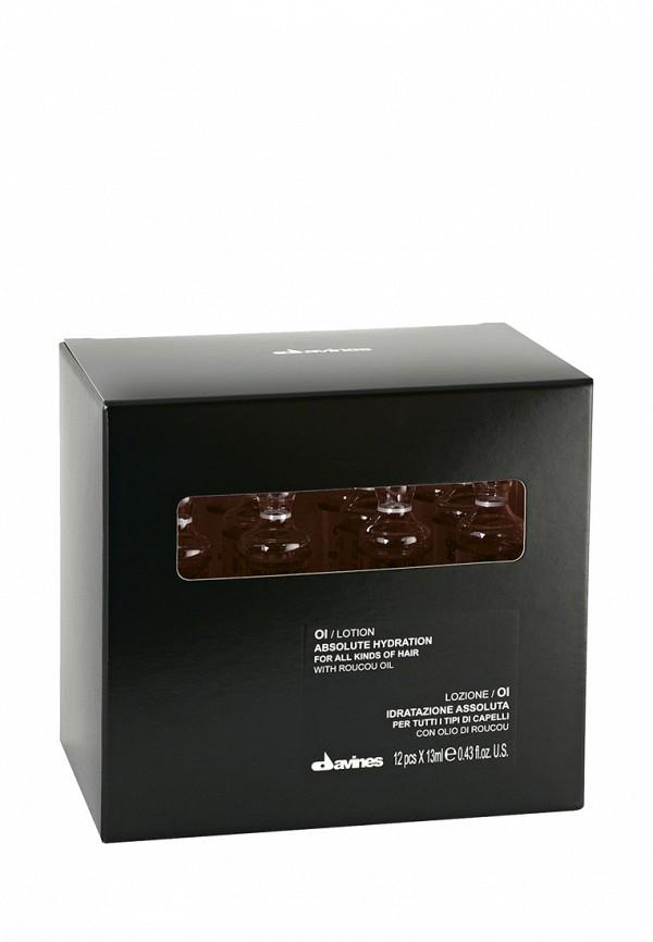 Лосьон для увлажнения волос Davines Ol Essential Haircare - Для придания волосам абсолютной гладкости 156 мл
