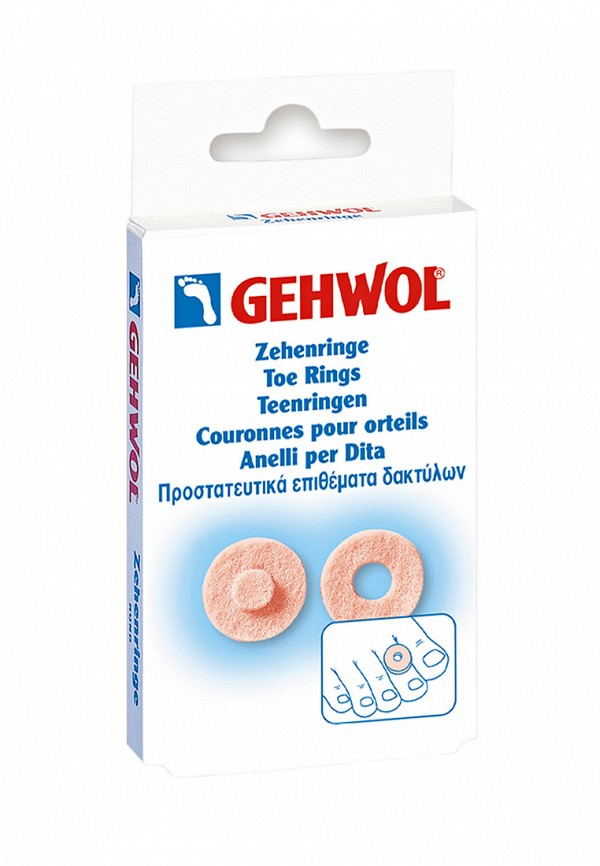 Кольца для ног круглые Gehwol