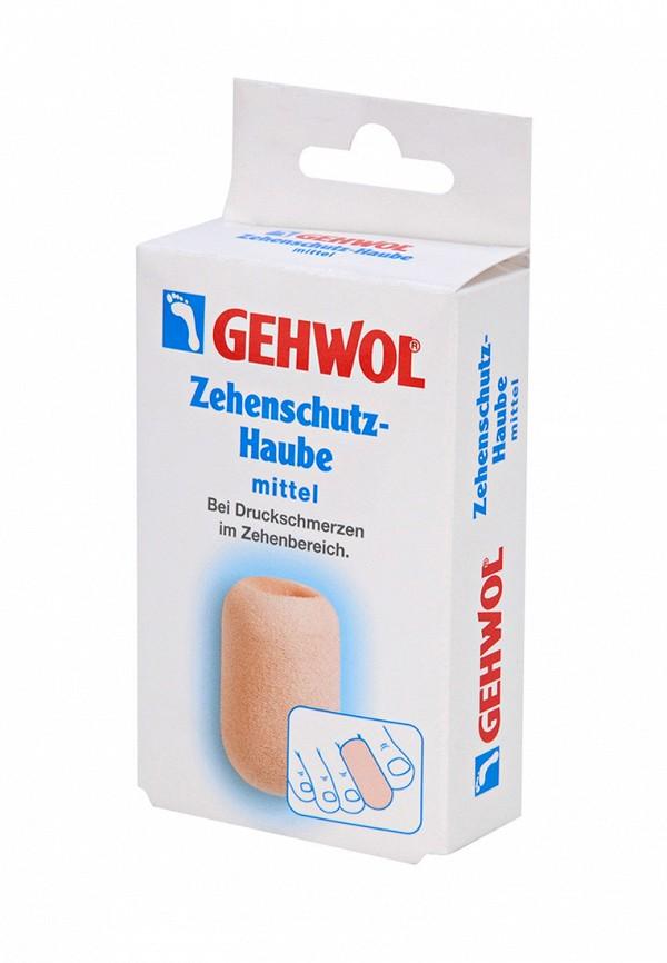 Колпачок для пальцев защитный большой Gehwol