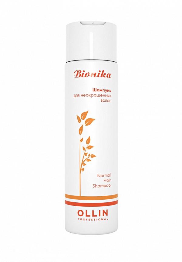 Шампунь для неокрашенных волос Ollin 250 мл