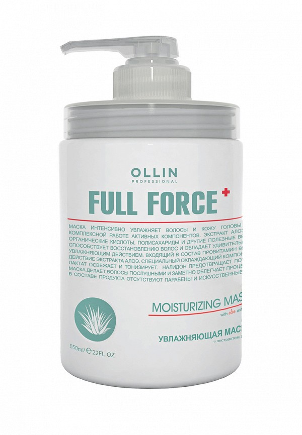 Маска для волос Ollin Full Force Moisturizing Mask