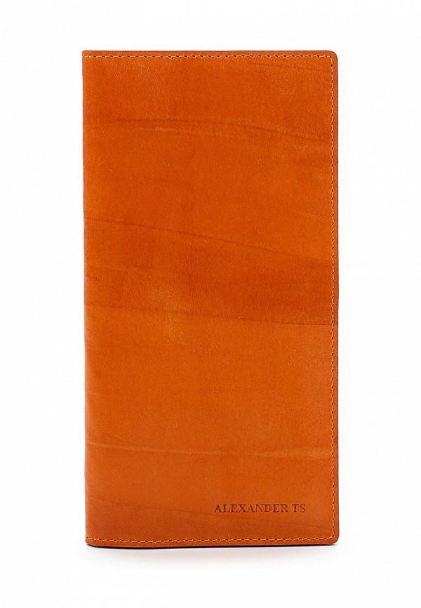 Портмоне Alexander Tsiselsky цвет оранжевый