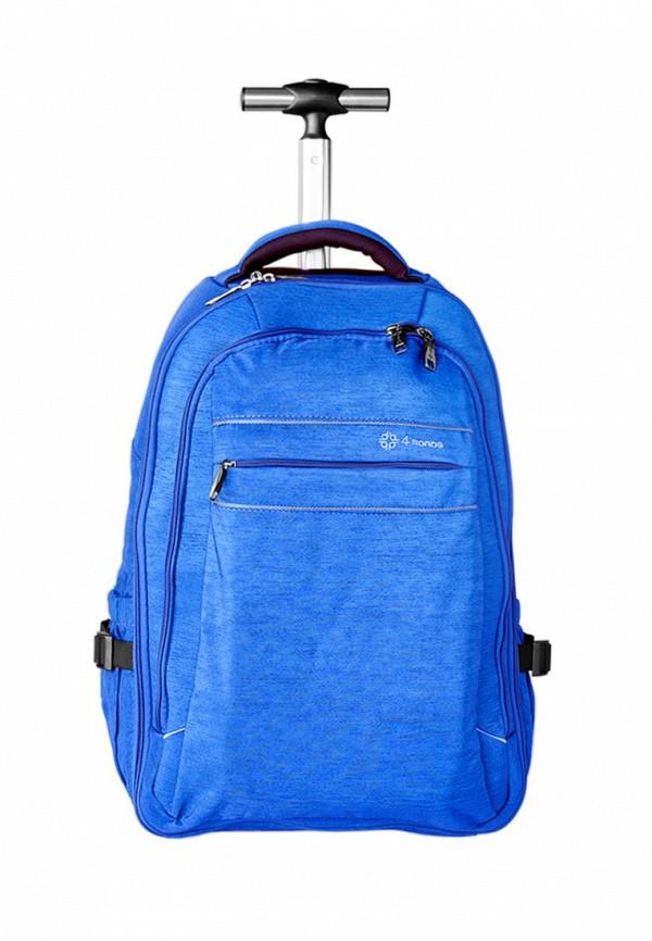Рюкзак 4 ROADS цвет синий
