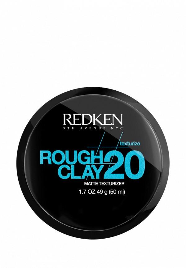 Глина Rough Glay 20 Redken