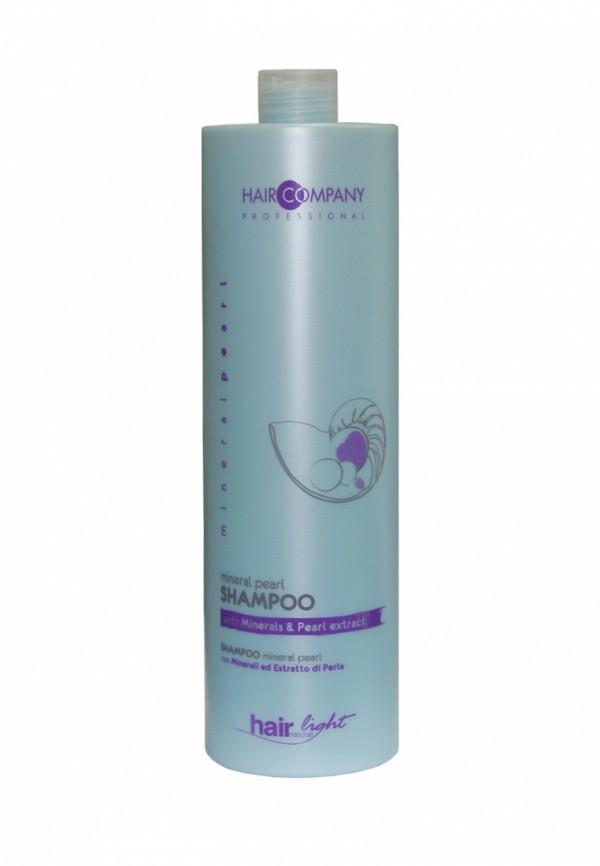 Шампунь для волос с минералами и экстрактом жемчуга Hair Company Professional Hair Light Mineral Pearl - Линия для волос с минералами и экстрактом жемчуга