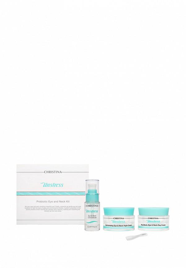 Набор антистресс-препаратов для кожи век и шеи Christina Unstress - Восстановление и защита кожи от стресса 3х30 мл