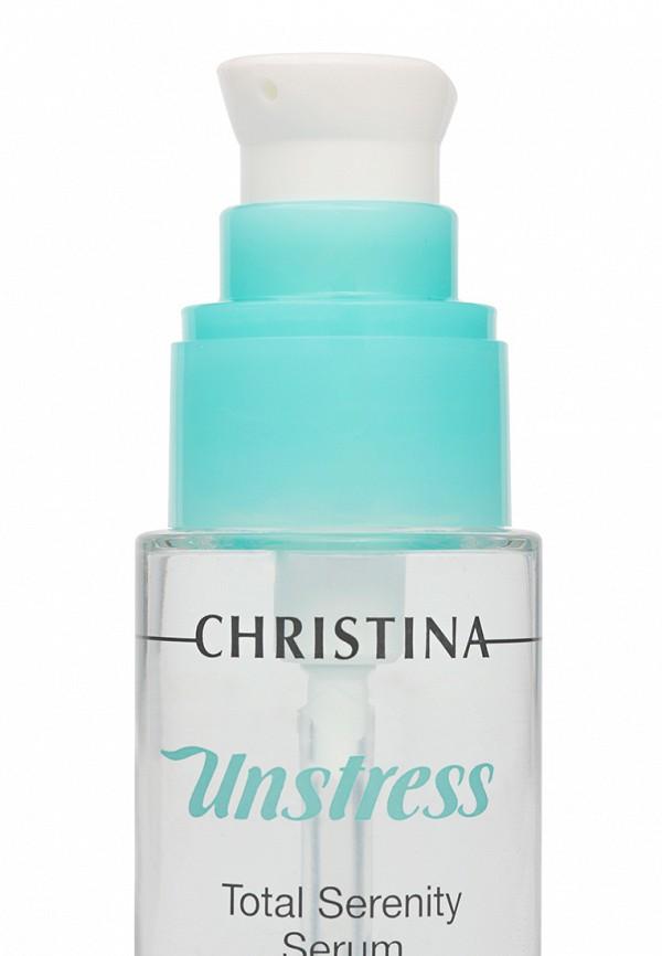 Успокаивающая сыворотка Тотал Christina Unstress - Восстановление и защита кожи от стресса 30 мл