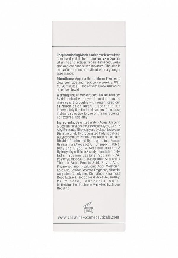 Маска питательная Christina Wish - Коррекция возрастных изменений 75 мл