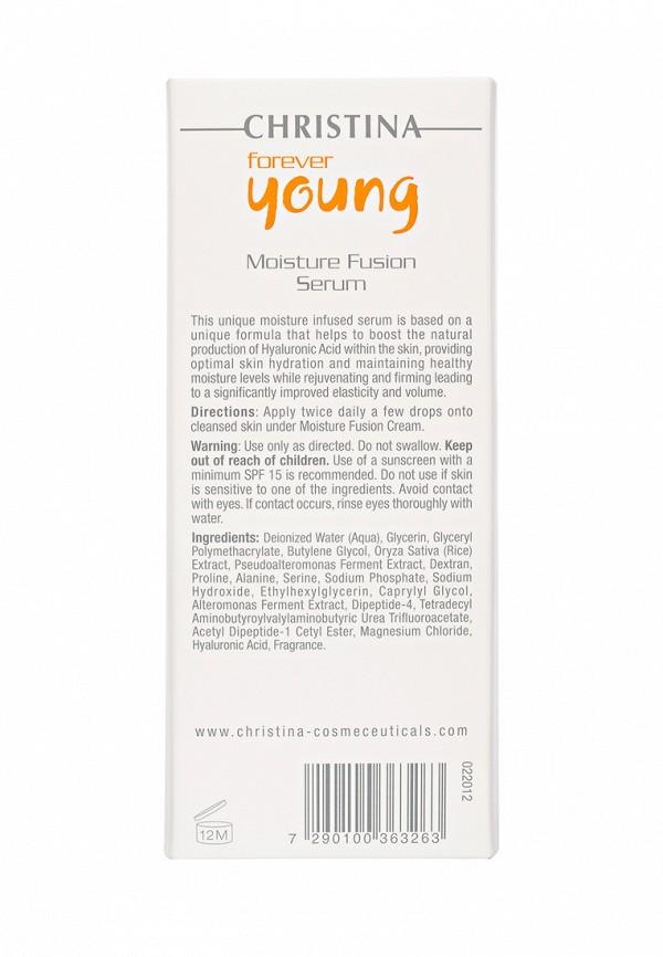 Сыворотка для интенсивного увлажнения кожи Christina Forever Young - Омолаживающая линия 30 мл