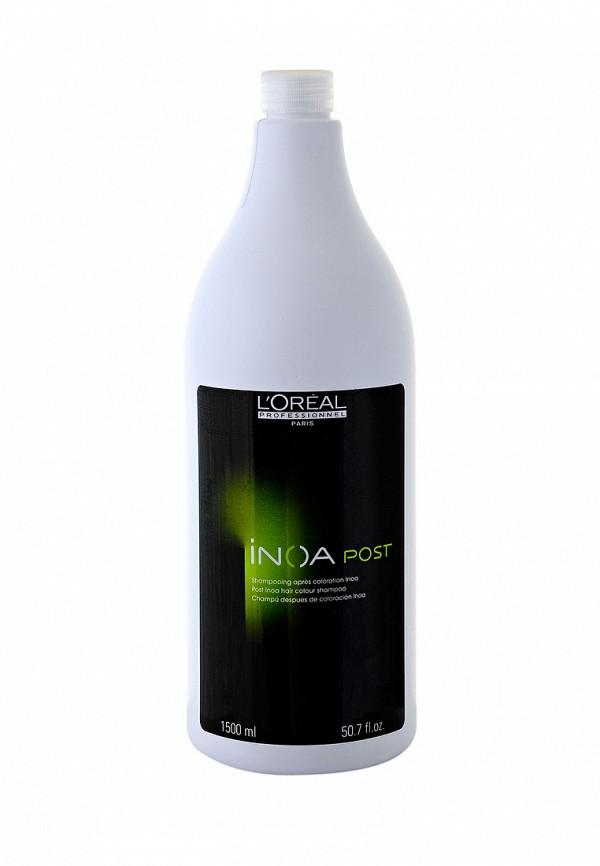 Шампунь для завершения окрашивания волос LOreal Professional INOA ODS2 1500 мл