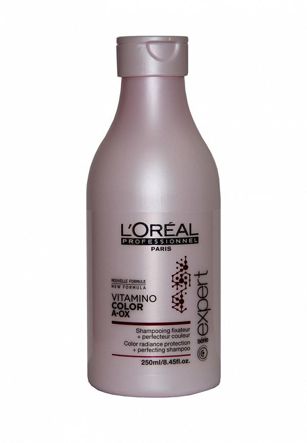 Шампунь-фиксатор цвета LOreal Professional Expert Vitamino Color - Для окрашенных волос