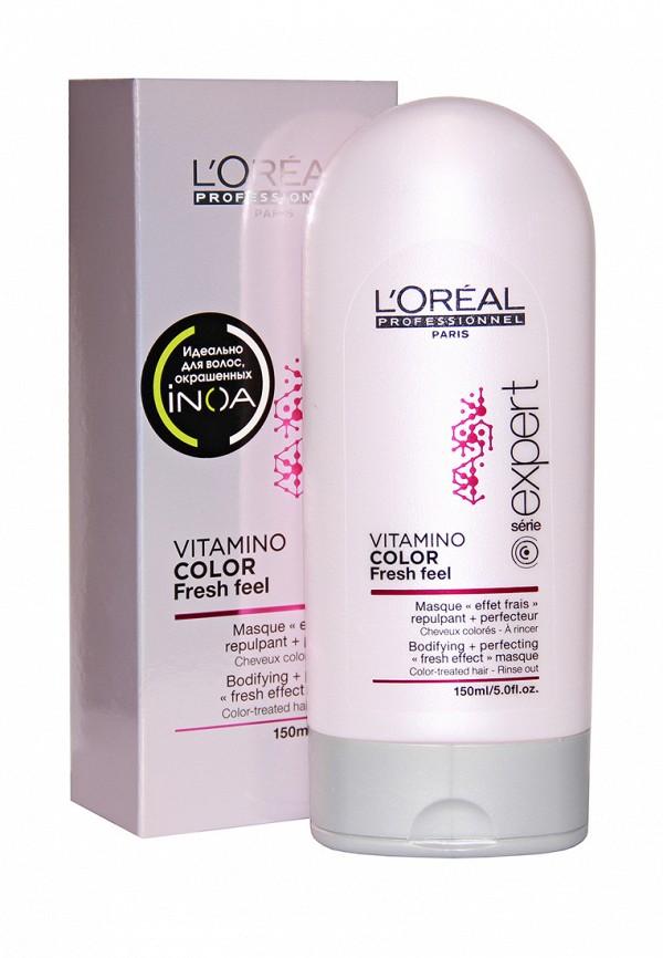Маска с освежающим эффектом для защиты цвета LOreal Professional Expert Vitamino Color - Для окрашенных волос