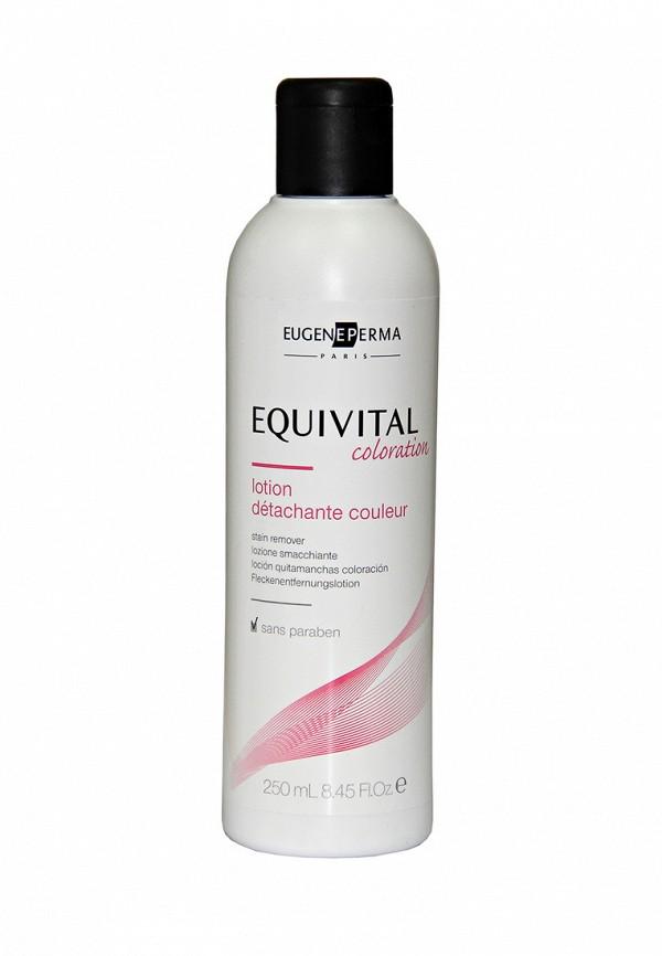 Лосьон для удаления краски с кожи Eugene perma Equivital - Технические профессиональные средства по уходу 250 мл