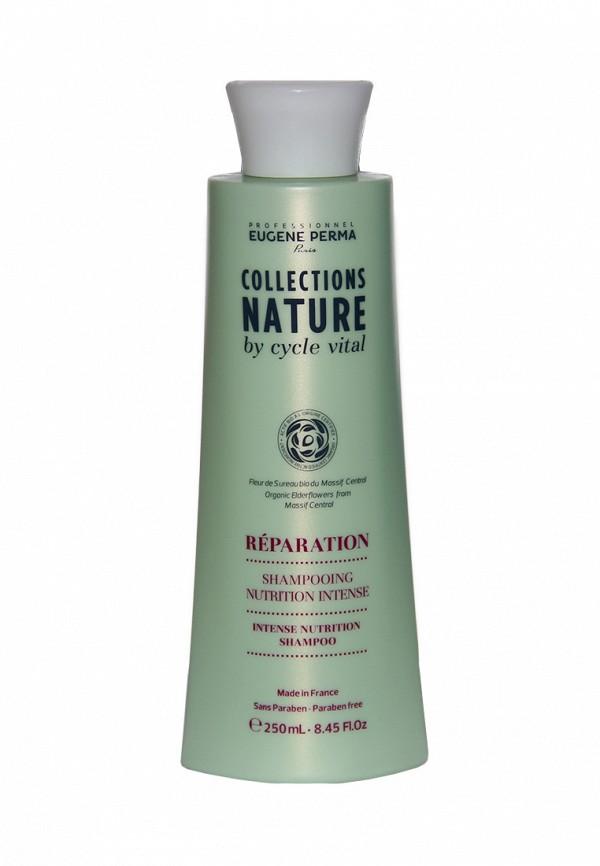 Шампунь интенсивно-питательный для повреждённых волос Eugene perma Cycle Vital Nature