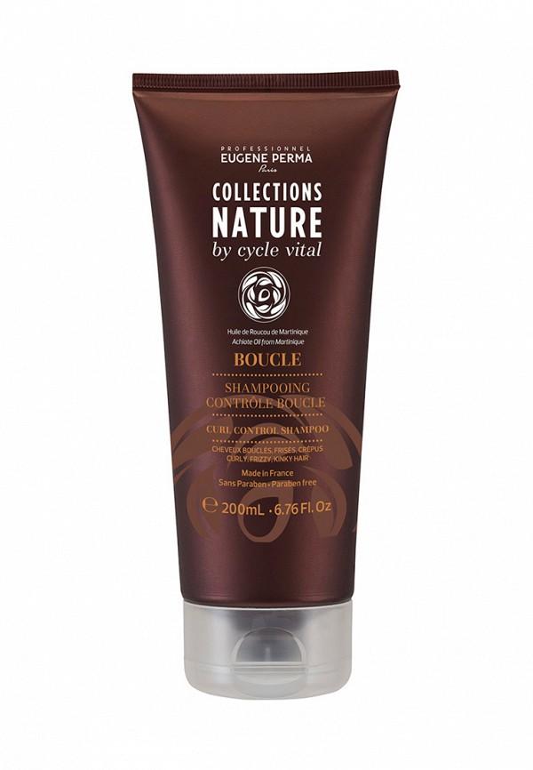 Шампунь для вьющихся волос Eugene perma Cycle Vital Nature - Линия средств по уходу за сухими и поврежденными волосами 200 мл
