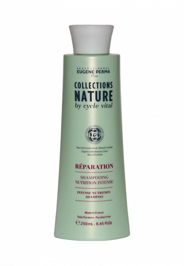 Шампунь для волос питательный Eugene perma Cycle Vital Nature