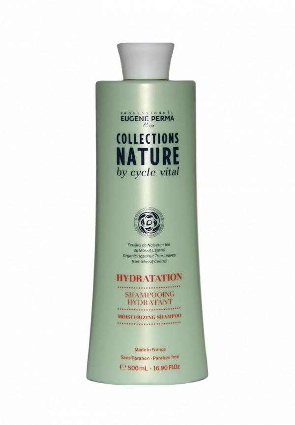 Шампунь для волос увлажняющий Eugene perma Cycle Vital Nature 500 мл