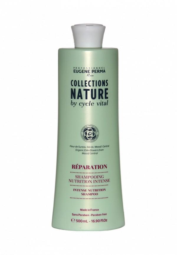 Шампунь интенсивно-питательный для повреждённых волос Eugene perma Cycle Vital Nature 500 мл