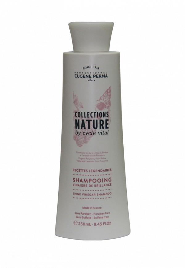 Шампунь с уксусом для блеска волос Eugene perma Cycle Vital Nature