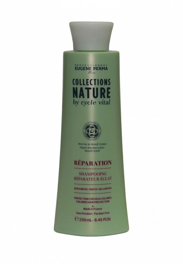 Шампунь для восстановления блеска волос Eugene perma Cycle Vital Nature