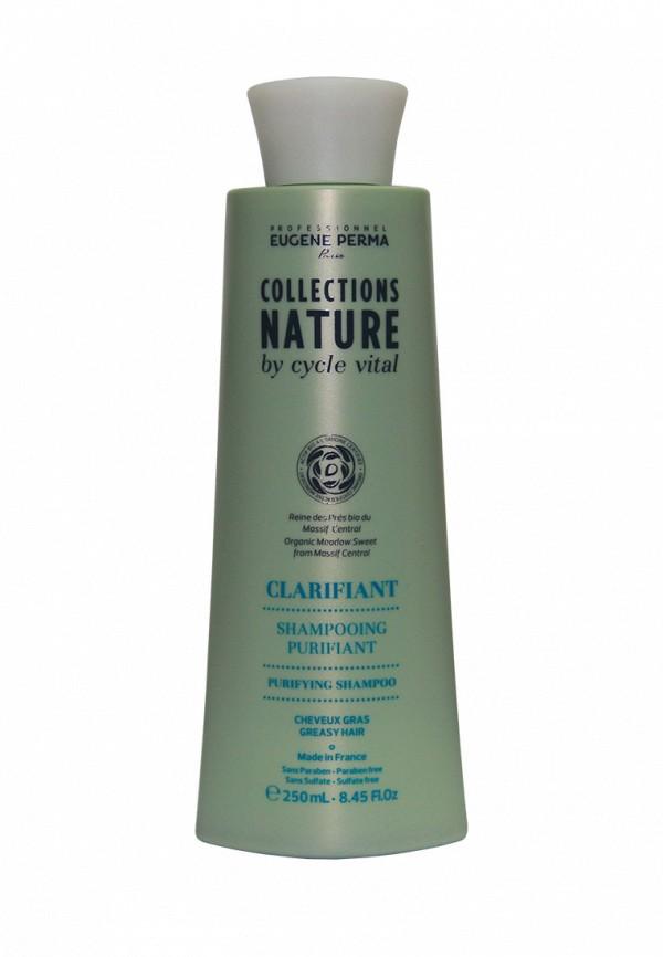 Шампунь для глубокого очищения волос Eugene perma Cycle Vital Nature  250 мл
