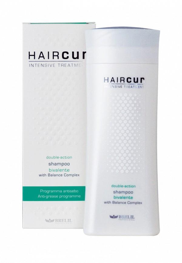 Шампунь двухфазный Brelil Professional Hair Cur Intensive Treatment 200 мл