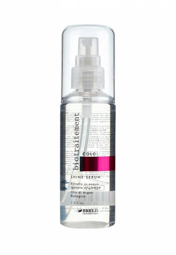 Сыворотка для окрашенных волос Brelil Professional Colour  75 мл