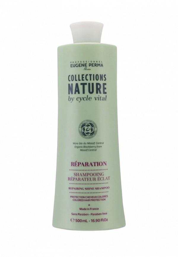 Шампунь для восстановления блеска волос Eugene perma Cycle Vital Nature - Линия средств по уходу за сухими и поврежденными волосами 500 мл