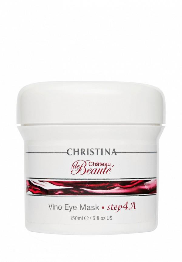 Маска для кожи вокруг глаз Christina Chateau De Beaute - Омолаживающая линия для лица с экстрактами винограда 150 мл