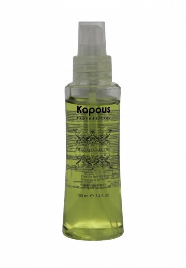 Флюид Kapous Macadamia Oil - Уход за волосами на основе масла Макадамии 100 мл