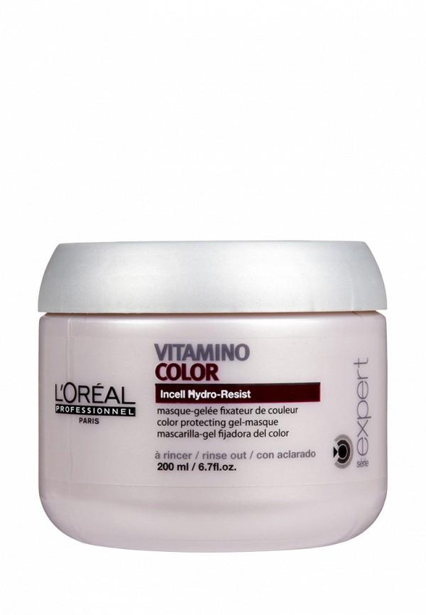Маска-фиксатор цвета LOreal Professional Expert Vitamino Color - Для окрашенных волос 200 мл