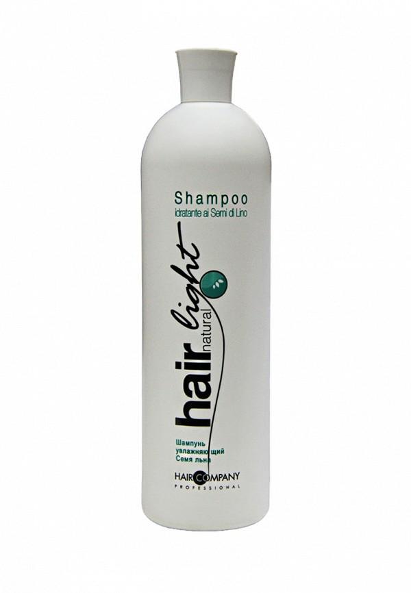 Шампунь увлажняющий Hair Company Professional Hair Light - Уход и специальные продукты для волос 1000 мл