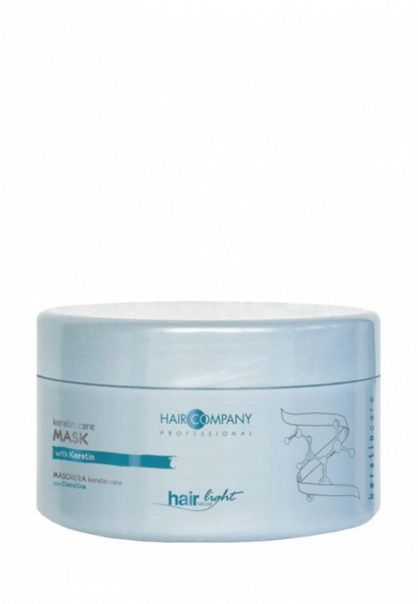 Маска Hair Company Professional Hair Light Keratin Care - Линия для волос с кератином 500 мл