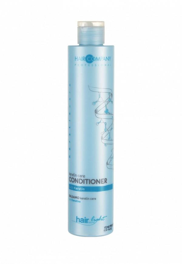 Бальзам-уход для волос с кератином Hair Company Professional Hair Light Keratin Care - Линия для волос с кератином 250 мл 250 мл
