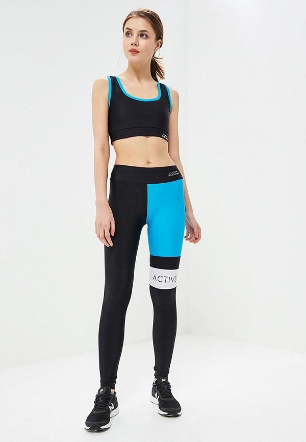 Костюм спортивный Gal Fashion