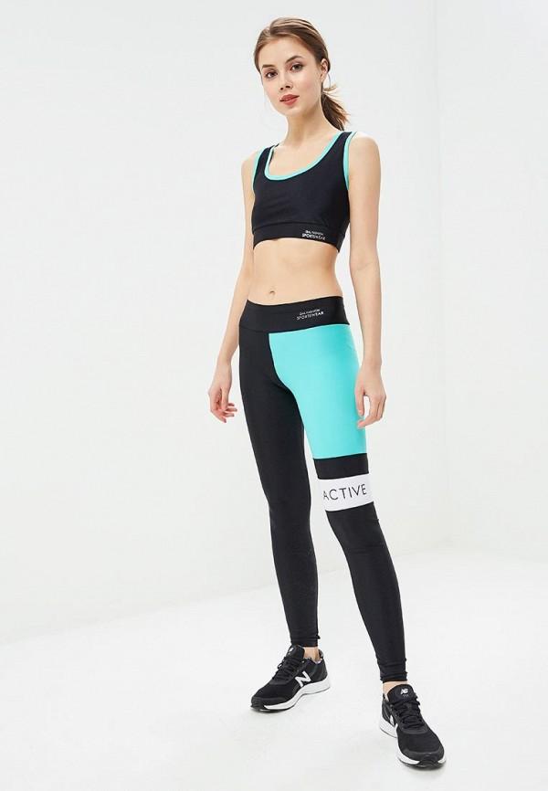 Костюм спортивный Gal Fashion цвет черный