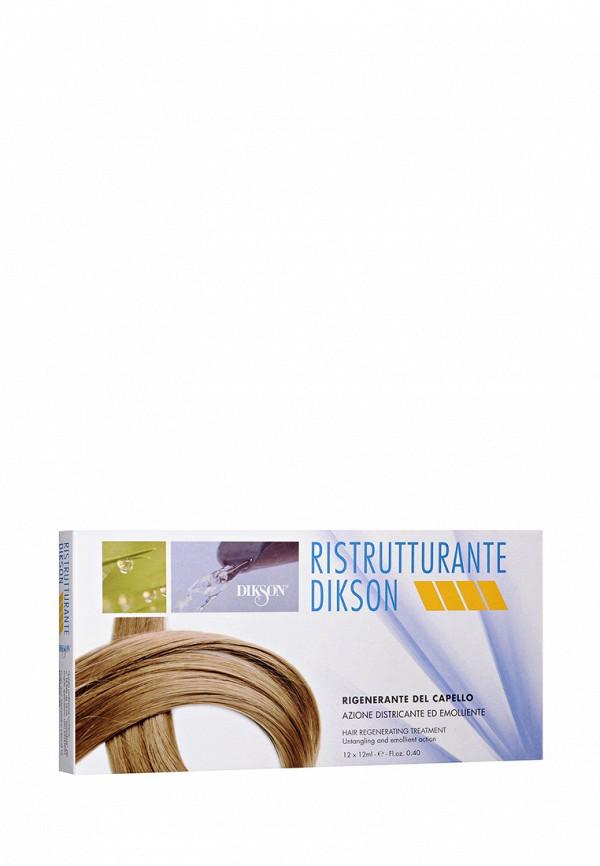 Восстанавливающий комплекс Dikson Ristrutturante 144 мл