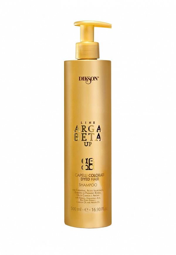 Шампунь для окрашенных волос Dikson Argabeta Up
