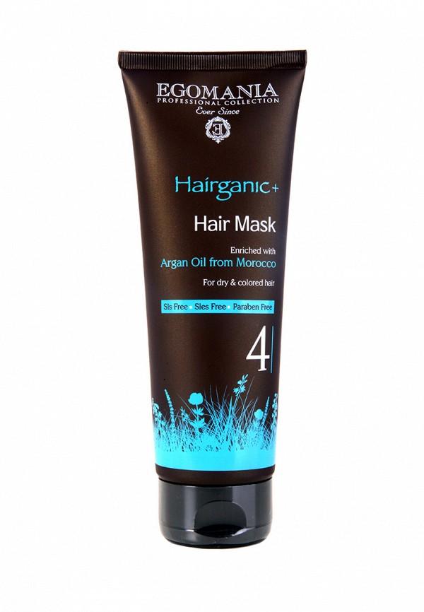Маска для окрашенных волос Egomania Prof Hairganic+ Для тонких, мелированных, после химическосой завивки волос 250 мл