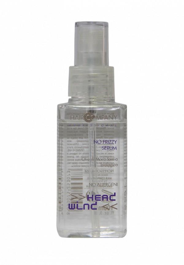 Сыворотка разглаживающая Hair Company Professional Head Wind Top Fix - Стайлинг