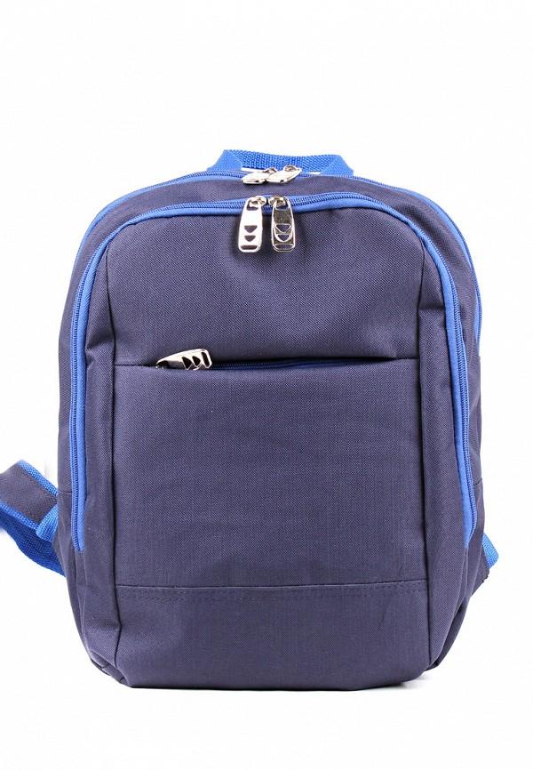 bb7e45d914fa Купить Рюкзак Медведково цвет синий за 1049р. с доставкой
