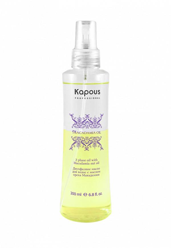Масло Kapous Macadamia Oil